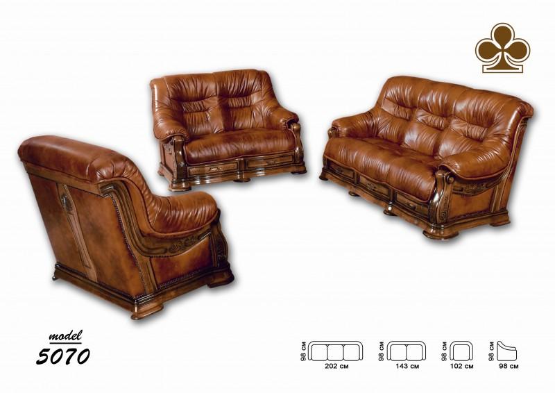 Купить мебель. Купить кожаную мебель